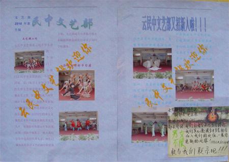 礼仪队海报手绘