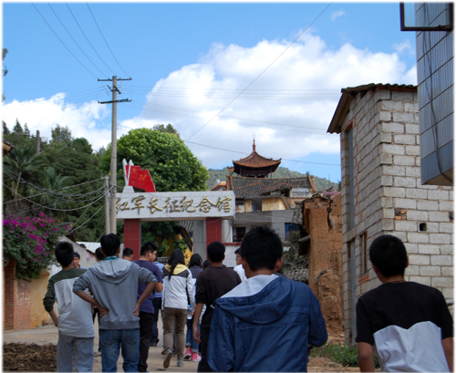 云南民族中学2013年第二次社会实践活动圆满举行