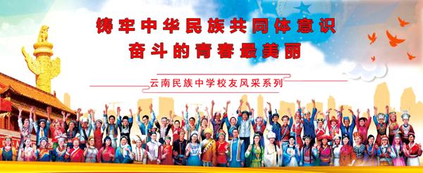 【校友風(feng)采】凝(ning)聚青春力(li)量 助力(li)脫貧攻(gong)堅